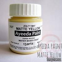 Краска 13arts - Ayeeda Paint - Matte Yellow