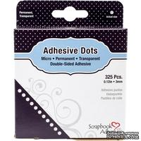 Клеевые капли Scrapbooking Adhesives - Adhesive Dots Permanent, 3 мм, 325