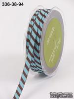 Лента GROSGRAIN /DIAGONAL STRIPES, цвет BROWN/BLUE, ширина 9,5мм, длина 90см - ScrapUA.com