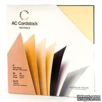 Картон American Crafts - Cardstock Variety Packs - Neutrals, нейтральные цвета, 30 х 30 см.