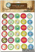 Украшения Bottle Cap Images - 1 inch - Inspirational 2