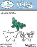 Нож  от   Elizabeth  Craft  Designs  -  Small  Butterfly,  3  элемента.