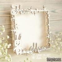 Фото-бокс (Photo Box) ScrapBox - Наш малыш Pb-007