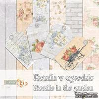 Набор скрапбумаги Studio75 - Rosalie In The Garden vol. 2, 30х30 см, двусторонняя - ScrapUA.com