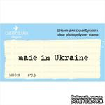 Штампы от Cheerylana -  made in Ukraine, 6х0,5см - ScrapUA.com